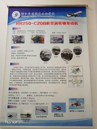 RR250vwin152挂图.jpg